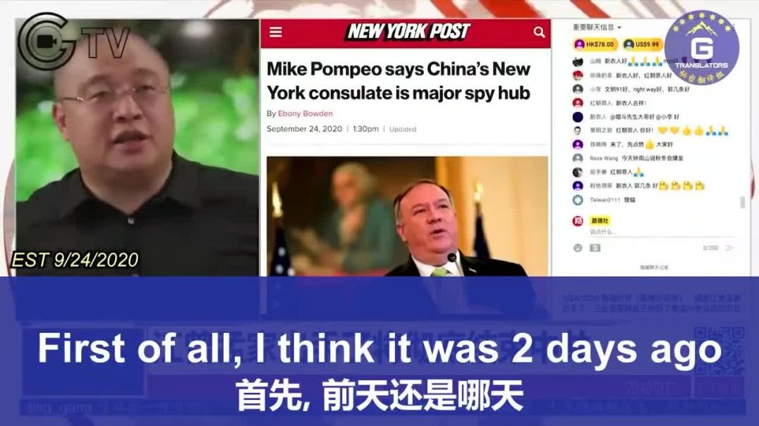Explosive!! Chinese Whistle-blower Reveals Biden's Emails act of TREASON He Sold America for 4.