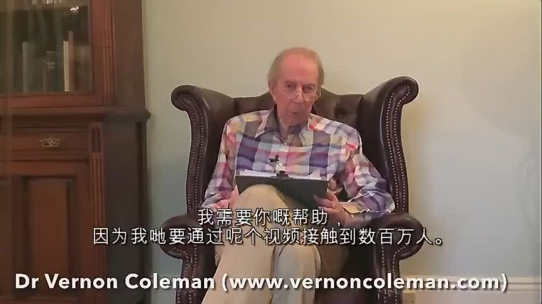 Vernon Coleman/WMD covid vaccines/Cantonese subtitles